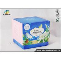 China Pink And Blue Custom Design Luxury Flower Cosmetic Packaging Boxes For Cosmetic Skincare Cream wholesale