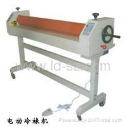 China Electric Cold Laminator wholesale