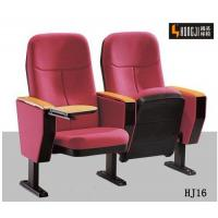 Cinema Chair Theater Chair Movie Chair Cinema Furniture Theater Cinema Of Ite
