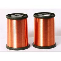 China 0.012 - 0.8mm Ultra Thin Enameled Copper Wire Magnet Wire For Voice Coils wholesale