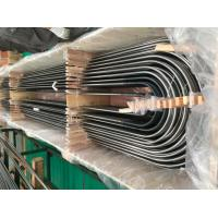 China Carbon steel seamless Boiler Tube, low carbon steel, cold-drawn tube ASTM A179 Gr.B, Min. Wall Thickness, U Bend tube on sale
