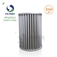 China 20 Micron Gas Filter Element Lightweight Non Corrosive SGS Approval wholesale