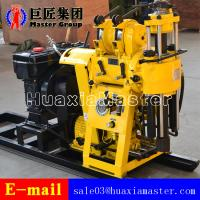 Buy cheap HZ-130Y Hydraulic portable well drilling machine rotary drilling rig drill from wholesalers