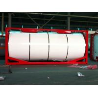 China ISO Insulated Liquid Tank Container wholesale