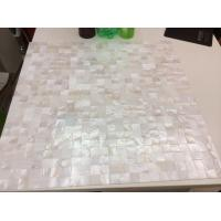 China Hot-sale natural beautiful background white mother of pearl shell Mosaic for funiture on sale