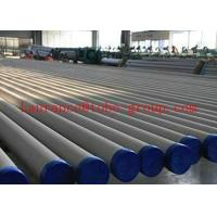 China AISI SUS 304 304L 316 316L round seamless stainless steel pipe wholesale