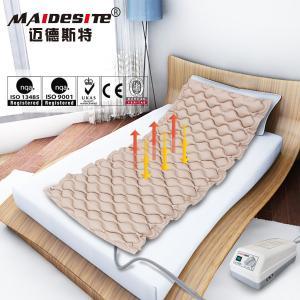 China High Load Portable Nylon Anti Decubitus Air Mattress For Bedridden Patients wholesale