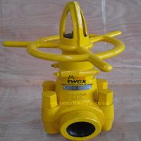 Buy cheap OTE gate valve from wholesalers