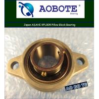 China Japan ASAHI KFL005 Pillow Block Bearing , Small Friction ABEC-5 wholesale