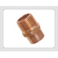China Copper pipe fitting Adapter - FTG X M, for refrigeration and air conditioning on sale