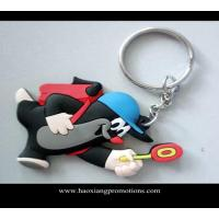 China Custom 3d soft pvc keychain / Soft Rubber Keychains / Silicone Keyring wholesale