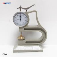 China Rubber 0.01mm Ultrasonic Thickness Gauge For Vulcanized Rubber And Plastic Products wholesale