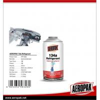 Buy cheap R134a Refrigerant gas for car of 99.9% purity Refrigerant Gas R134a with from wholesalers