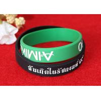 202mm Debossed Rubber Wristbands For Events Nice Decoration Strong Elasticity