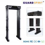 Wholesale Outdoor Waterproof Multi Zone Door Frame Metal Detector Portable With 6 Alarm Zones from china suppliers