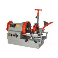 China Automatic Pipe Grooving Machine Compact Pipe Thread Cutting Machine 3 Inch on sale