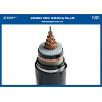 China Copper Single Core Armoured Cable 6/10KV Medium Voltage Halogen Free(CU/XLPE/LSZH/STA/NYBY/N2XBY) wholesale