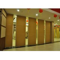 China Commercial Acoustic Fabric Panels , Aluminum Sliding Screen Doors 85MM Room Dividers on sale