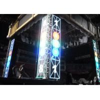 Wholesale 1500 Nits Retail LED Display Outdoor  , Lightweight smd led panel 250mmx250mm from china suppliers