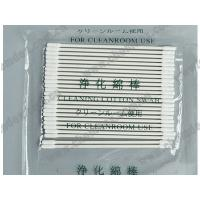 Buy cheap CS15-006 (Huby 340 BB-012) Cleanroom Cotton Swabs from wholesalers