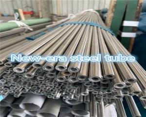 China TP316 Stainless Steel Tubing on sale
