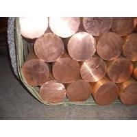 China Diameter8-160 Round Copper Rods wholesale