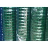 China Dutch Wave Steel Wire Fencing PVC Coated Euro Holland Wire Mesh Fence wholesale