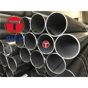 Buy cheap GB/T 3091 Low Pressure Welded Steel Tube , ERW SAWL SAWH Steel Tubes from wholesalers
