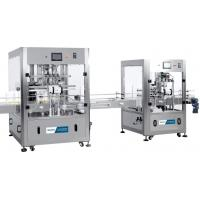 China PLC Programmable Control 180 Bottle / H Cosmetic Filling Machine wholesale