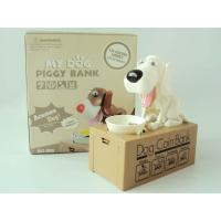 Bowling coin bank images buy bowling coin bank - Farting piggy bank ...
