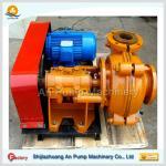 China Gold mining centrifugal low abrasive rubber slurry pump wholesale