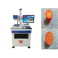 China 50Hz Rubber Co2 Laser Marking Machine 20000 hours Laser Lifespan wholesale