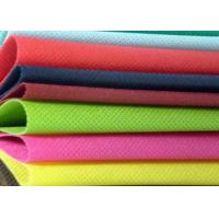 China 400gsm Staple 100 Polyester Non Woven Fabric / Nonwoven Geotextile Fabric wholesale
