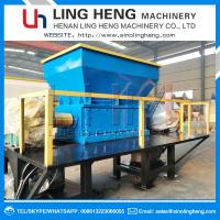 China LH-2000 Double Shaft Large Capacity Metal Shredder Machine/Car Shell Heavy Shredder Machine/Industrial Aluminum Crusher on sale
