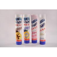 China ABL PBL APT Laminated Food Packaging Tube 25 / 35 / 45 mm Diameter wholesale
