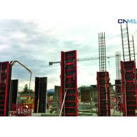 China Custom Size Adjustable Circular Formwork , Column Steel Formwork Systems wholesale