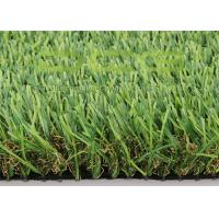 China 4 Colors Useful Life 5 Years Artificial Grass For Your Garden Landscaping on sale