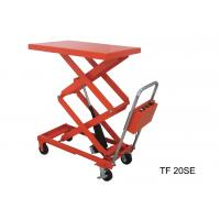 China Mobile Electric Table Lift System , Metal Lightweight Scissor Lift Table wholesale