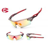 China Unbreakable REVO Lens Polarised Sports Sunglasses , Adjustable Nose Pad Outdoor Sports Glasses wholesale