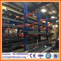 China Bulk storage cantilever rack , warehouse storage double arm cantilever racking wholesale