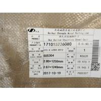 China ASTM EN JIS 409L SUH409 1.4512 Stainless Steel Plates 3.0 - 12.0mm Thickness 1D Finishing wholesale