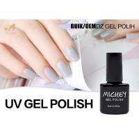China UV Lamp Cure One Step Nail Gel Polish , Professional Gel Coat Nail Polish wholesale