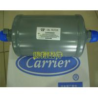 Wholesale 02XR05006201(carry) from china suppliers