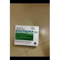 China Injectable Growth Hormone Supplements HGH Hygetropin 100iu -200iu Kit wholesale