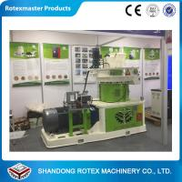 China Vertical Ring Die Pelletizing Equipment  / wood pellet making machine wholesale