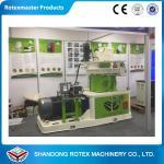 China Vertical Ring Die Pelletizing Equipment  / wood pellet making machine wholesale