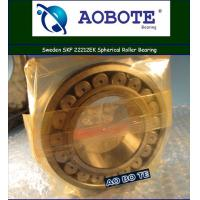 China Steel Spherical Roller Bearing With Double Row Swden SKF 22212EK wholesale
