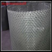 Buy cheap Stainlesss Steel Crimped Sand Screen Mesh weave Crimped Wire Mesh for sale/Stainless Steel Crimped Sand Screen Mesh from wholesalers