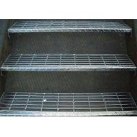 China Stair Treads Platform Floor Steel Grating Easy Clean Install And Durable wholesale
