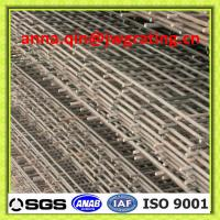 Buy cheap low carbon steel bar reinforcing mesh  from jiuwang from wholesalers